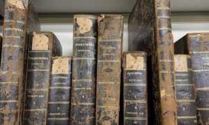 libri vecchi